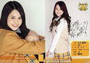【エントリーでポイント10倍!(9月26日01:59まで!)】【中古】アイドル(AKB48・SKE48)/SKE48 トレーディングコレクション part3 R004 : 木下有希子/ノーマルカード/SKE48 トレーディングコレクション part3