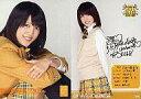 【中古】アイドル(AKB48・SKE48)/SKE48 トレーディングコレクション part3 R010 : 平田璃香子/ノーマルカード/S...