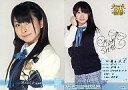 【中古】アイドル(AKB48・SKE48)/SKE48 トレーディングコレクション part3 R059 : 藤本美月/ノーマルカード/SKE48 トレーディングコレクション part3