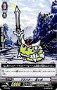 【中古】ヴァンガード/PR/エトランジェ/東京国際アニメフェア2012スタンプラリー参加賞 PR/0