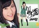 【中古】アイドル(AKB48・SKE48)/SKE48 トレーディングコレクション part3 SPS39 : 高木由麻奈/直筆サインカード(/100)/SKE48 トレーディングコレクション part3