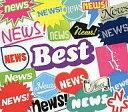 【中古】邦楽CD NEWS / NEWS BEST 限定版