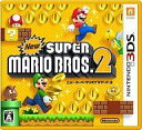 [new article] Nintendo 3DS software NEW Super Mario Brothers 2 [10P17Apr13] [fs2gm] [image]