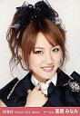 【中古】生写真(AKB48・SKE48)/アイドル/AKB48 高島祐利奈/顔アップ/劇場トレーディング生写真セット2012.March