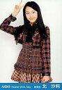 【中古】生写真(AKB48・SKE48)/アイドル/AKB48 北汐莉/膝上/劇場トレーディング生写真セット2012.may