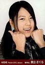 【中古】生写真(AKB48・SKE48)/アイドル/AKB48 森山さくら/バストアップ・両手グー・口開け/劇場トレーディング生写真セット2012.January