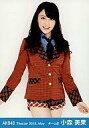 【中古】生写真(AKB48・SKE48)/アイドル/AKB48小森美果/膝上・両手下/劇場トレーディング生写真セット2012.may【マラソン201207_趣味】【マラソン1207P10】【画】