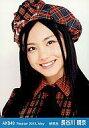 【中古】生写真(AKB48・SKE48)/アイドル/AKB48 長谷川晴奈/バストアップ・首かしげ/劇場トレーディング生写真セット2012.may