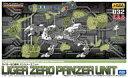 【中古】プラモデル 1/72 ライガーゼロ専用 パンツァーユニット 「ZOIDS ゾイド」 HMM [ZD067]