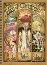 【中古】カレンダー テイルズ オブ グレイセス エフ 2011年度手帳兼用卓上カレンダー