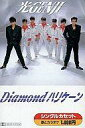 [used] Music tape light GENJI / Diamond hurricane [10P11Jun13] [image]