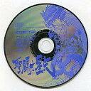 【中古】Windows CDソフト 聖闘士星矢 G (チャンピオンRED 2007年4月号付録ドラマCD)