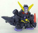 玩具, 興趣, 遊戲 - 【中古】トレーディングフィギュア XM-X2 クロスボーンガンダムX2 「SDガンダムフルカラー フルカラーステージ48〜No.300体突破記念〜」