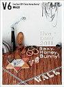 【中古】邦楽DVD V6 / live tour 2011 Sexy.Honey.Bunny! WALK盤 [初回限定版]【02P03Dec16】【画】