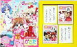 【中古】おもちゃ ジュエルペット てぃんくる 3倍あそべる!かるた (2010年版)【画】
