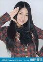 【中古】生写真(AKB48 SKE48)/アイドル/AKB48 田野優花/上半身/劇場トレーディング生写真セット2012.may