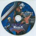 【中古】Windows CDソフト BLAZBLUE(ブレイブルー) CONTINUUM SHIFT 対応スティック 同梱特典CD-ROM