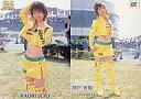 【中古】コレクションカード(女性)/SRQ2005GT 73 : 瀬戸香織/SRQ2005GT