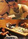 【中古】コレクションカード(男性)/雅楽戦隊ホワイトストーンズ コレクションカード 099/WS233 : 飲みたい気分