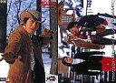 【中古】コレクションカード(男性)/雅楽戦隊ホワイトストーンズ コレクションカード 001/WS101 : 南郷 進【画】