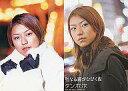 【中古】コレクションカード(ハロプロ)/CD「聖なる鐘