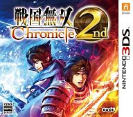 Nintendo 3ds software Samurai Warriors Chronicle 2nd