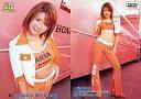 【中古】コレクションカード(女性)/SRQ2003GT No.25 : 上島はるかSRQ2003GT