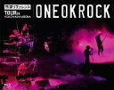 """【中古】邦楽Blu-ray Disc ONE OK ROCK/""""残響リファレンス""""TOUR in YOKOHAMA ARENA"""