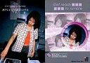 樂天商城 - 【中古】コレクションカード(女性)/内山理名 トレーディングカード 075 : 内山理名/レギュラーカード/内山理名 トレーディングカード