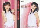 【中古】コレクションカード(ハロプロ)/モーニング娘。TRADING COLLECTION パート4