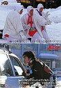 【中古】コレクションカード(男性)/雅楽戦隊ホワイトストーンズ コレクションカード 079/WS126 : 悪の野望を知ったホワイトストーンズは、緊急事態につき「上様」で領収書をもらい、タクシーで「流通センター」へと急行した!【02P01Oct16】【画】