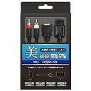 【新品】Wiiハード D端子ケーブル【10P13Jun14】【画】