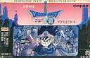 [used] To music tape 交響組曲 Dragon Quest III and a legend ... [10P11Jun13] [image]