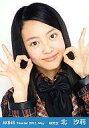 【中古】生写真(AKB48・SKE48)/アイドル/AKB48 北汐莉/バストアップ/劇場トレーディング生写真セット2012.may