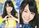【中古】アイドル(AKB48 SKE48)/AKB48 オフィシャルトレーディングカード オリジナルソロバージョン ver.2 MM-026 : 峯岸みなみ/レギュラーカード/AKB48 オフィシャルトレーディングカード オリジナルソロバージョン ver.2