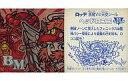 【中古】ビックリマンシール/スピード/ヘッド/悪魔VS天使 BM スペシャルセレクション 第1弾 - スピード : ヘッドロココ(背景:サタンマリア)(SSC)