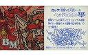 【中古】ビックリマンシール/パウダー/ヘッド/悪魔VS天使 BM スペシャルセレクション 第1弾 - パウダー : ヘッドロココ(背景:サタンマリア)(SSC)