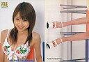 【中古】コレクションカード(女性)/SRQ MEMORIAL 12 : 水島愛/レギュラーカード/SRQ MEMORIAL