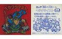 【中古】ビックリマンシール/スピード/ヘッド/悪魔VS天使 BM スペシャルセレクション 第1弾 - スピード : ヘラクライスト(増力後/理力安定)(名前:橙)