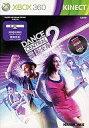 【中古】XBOX360ソフト アジア版 DANCE CENTRAL2 舞動全身2 (国内版本体動作可)