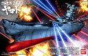 【中古】プラモデル 1/1000 宇宙戦艦ヤマト2199 「宇宙戦艦ヤマト2199」 [0175308]