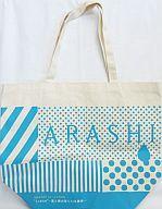 """【中古】バッグ(男性) 嵐 トートバッグ 「ARASHI 10-11 TOUR """"Scene"""" 〜君と僕の見ている風景〜」"""