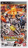 PSP soft all Kamen Rider rider generation 2