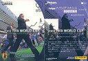【中古】スポーツ/2002 FIFAワールドカップ日本代表/2002 FIFAワールドカップサッカー日本代表カード[メモリアルボックス] 24 [2002 FIFAワールドカップ日本代表] : フィリップ・トルシエ