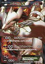【中古】ポケモンカードゲーム/P/ポケモンカードゲームBW スペシャルパック レシラム 158/BW-P [P] : (キラ)レシラムEX【10P13Jun14】【画】