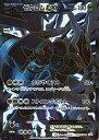 【中古】ポケモンカードゲーム/P/ポケモンカードゲームBW スペシャルパック ゼクロム 159/BW-P [P] : (キラ)ゼクロムEX【10P13Jun14】【画】