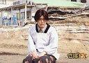 【中古】生写真(AKB48 SKE48)/アイドル/AKB48 渡辺麻友/横型 割烹着 眼鏡 目線右/DVD「さばドル」購入特典