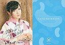 【中古】アイドル(AKB48・SKE48)/CD「大人ジェリービーンズ」封入特典 RF-256 : 渡辺麻友/まゆゆのメッセージ入り激レアカード/CD「大人ジェリービーンズ」封入特典