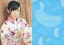 【中古】アイドル(AKB48・SKE48)/CD「大人ジェリービーンズ」外付け特典 渡辺麻友/まゆゆのメッセージ入り激レアカード/CD「大人ジェリービーンズ」外付け特典