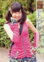 【中古】アイドル(AKB48・SKE48)/CD「ヴァージニティー Type-A」初回限定封入特典 加藤夕夏/CD「ヴァージニティー Type-A」初回限定封入特典